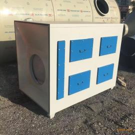废气吸附装置活性炭吸附箱30天不满可退货