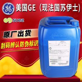 美国GE授权代理通用贝迪阻垢剂MDC220Z 反渗透膜专用除垢剂 分散剂