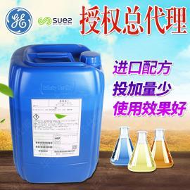 美国GE中国区域代理阻垢剂MDC220通用贝迪 反渗透膜专用 安全型分散剂RO膜阻垢剂