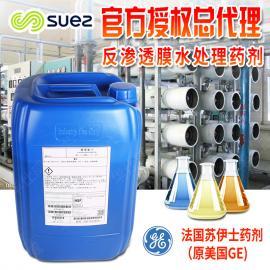 授权总代理 美国GE通用贝迪药剂MDC170 反渗透膜分散剂 强效除垢