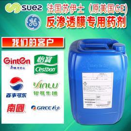 法国苏伊士反渗透膜阻垢剂MDC220 高效环保分散剂华南总代