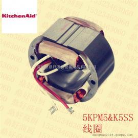 原装美国厨宝奶油机零件KitchenAid 5KPM/5K5SS和面机搅拌机线圈
