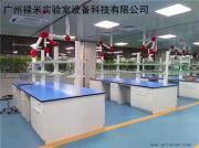 禄米实验室全钢实验台 全钢实验台制造商