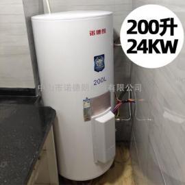 诺德朗200升电热水器大功率24、36、28.8、45千瓦大型工程热水器