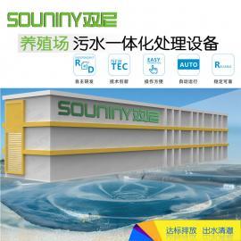 一体化养殖污水处理设备 双尼直供养猪场污水处理设备 十大品牌