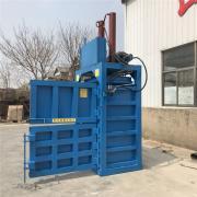 立式双杠80吨废纸箱纸板打包机 废旧塑料薄膜压包机生产厂