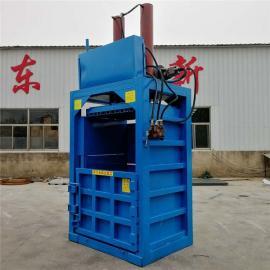 双杠60吨废纸液压打包机 废旧海绵棉花压包机 易拉罐压块机