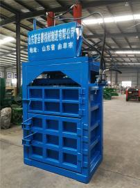 边角料液压打包机 立式60吨双杠压缩打包机 废纸打包机