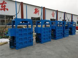 立式60吨双杠废纸液压打包机 废旧编织袋吨包打包机