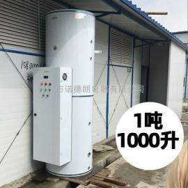 大型工程电热水炉1000升电热水器24-216千瓦800升