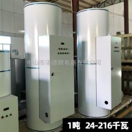 诺德朗800升酒店用电热水器工程热水煤矿热水设备工厂宿舍热水器