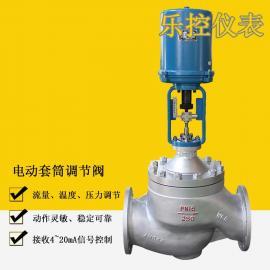 蒸汽高温高压ZAZME-300LbB电子式电动套筒调节阀