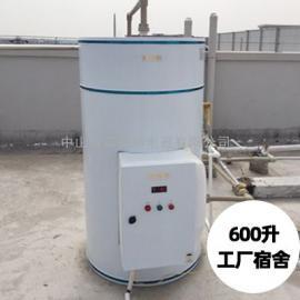宿舍电热水器600升75KW大功率商用热水器工厂工地热水设备