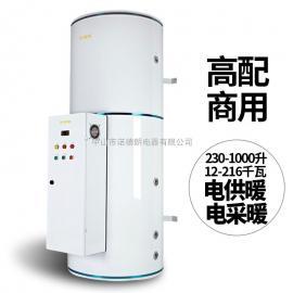 450L12千瓦健身房浴室洗澡容积式电热水器工地洗浴建筑工地专用热