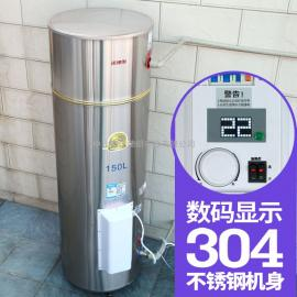200L不锈钢电热水器理发店专用热水器别墅热水设备美容院热水器