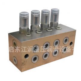 KW-46双线分配器干油分配阀水泥厂用