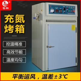怡和兴充氮烤箱 led防氧化光电烤箱电子精密烘箱包邮定制