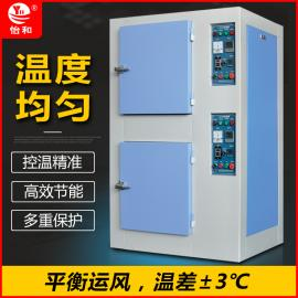 双门不锈钢耐高温工业烤箱 LED封胶固化专用光电烤箱