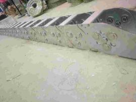 嵘实铝厂专用不锈钢拖链,扒渣机传动钢制拖链