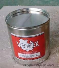 阀门清洗液VAL-TEX VF-10 4.53kg桶