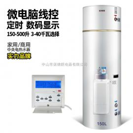150-1000升中央电热水器商用热水器健身房洗浴工地热水器200人用