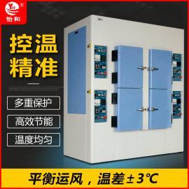 四门四控工业烤箱 耐高温电烘箱大型烘干设备LED光电烤箱