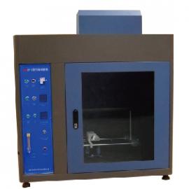 ZY-2型触摸屏控制针焰试验机