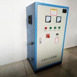 纯物理微电解水处理机SCII-5HB臭氧发生器