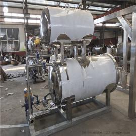 800型�p�铀�浴式�⒕�� �R口�F罐�^�⒕��