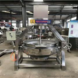 fs 变频行星搅拌锅 食品级底料炒制设备火锅底料夹层锅 50-800L