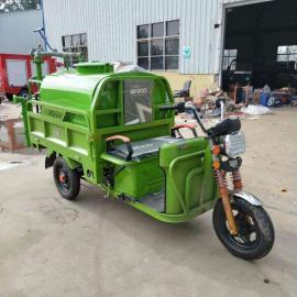 纯电动三轮雾炮洒水车 工地工程降尘道路喷洒车 三轮车洒水车
