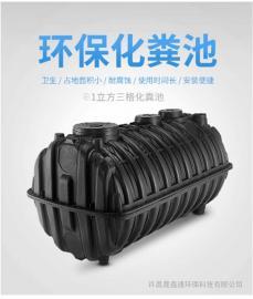 中国制造中牟一体成型吹塑三格式化�S池
