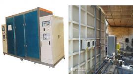五金清洗污水处理设备丨金属清洗废水处理设备