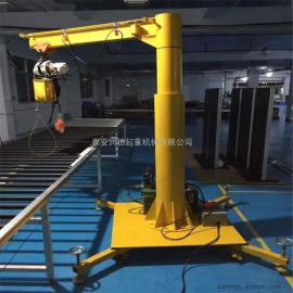 定做药厂专用不锈钢1吨悬臂吊 液压升降式旋臂起重机
