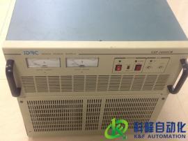 20年IDRC川��曝光�C�源�S修��-科峰自�踊�