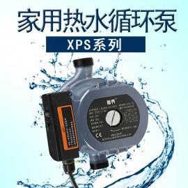 太阳能暖通地暖管道循环增压泵XPS32-8