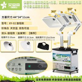 工作台焊锡排烟设备-工作台焊锡排烟设备