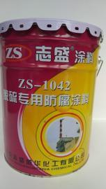 脱硫塔抗酸碱冲刷防腐涂料
