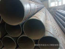 600mm圆孔滤水管6米长一根