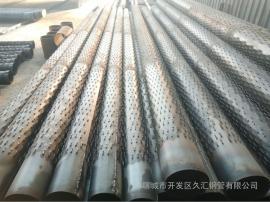 500桥式滤水管500*3/4/5打井管