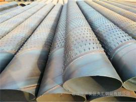 深井钢制滤水管 桥式井壁管 中铁集团供货