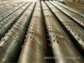 钢井管下井必备 200、300、400滤水管采购请关注