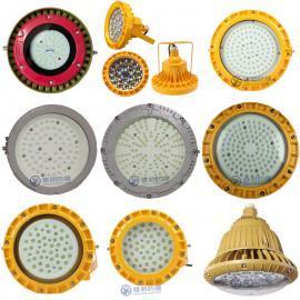 管吊式LED防爆灯60W 60W隔爆型LED节能灯