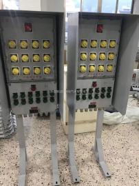 防水防爆型室外照明配电箱