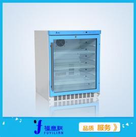 FYL-YS-150L型2~48℃恒温箱