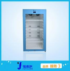 FYL-YS-230L型2~48℃恒温箱