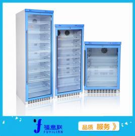 FYL-YS-280L型2~48℃恒温箱