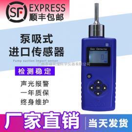 便携式气体检测仪氢气检测仪工业化工用氢气含量探测器高精度H2