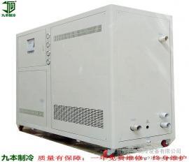 40HP工业冰水机(箱型工业冰水机)