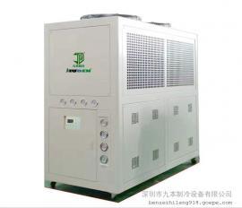 循环水冷冻机【箱式冷冻机】